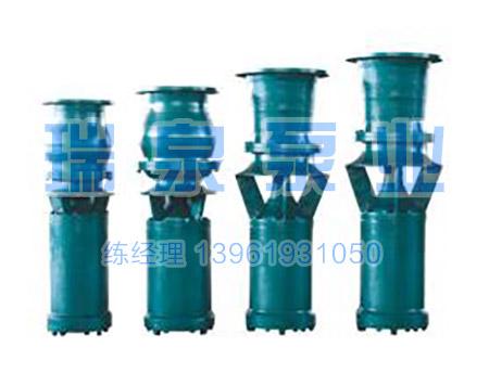 QZ系列潜水泵 QZ大流量潜水轴流泵 稳定性好