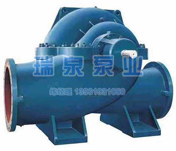 SA系列双吸中开泵 大流量扬程高双吸中开泵 效率高